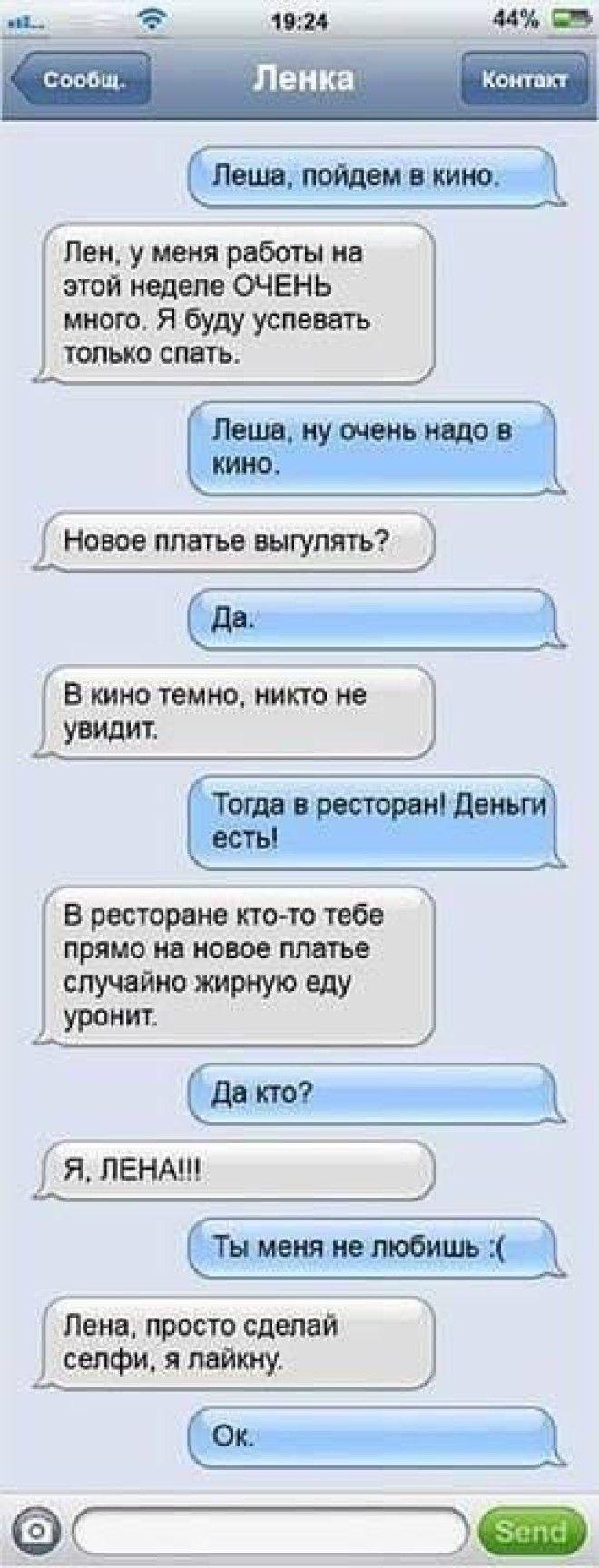 razvratnie-soobsheniya